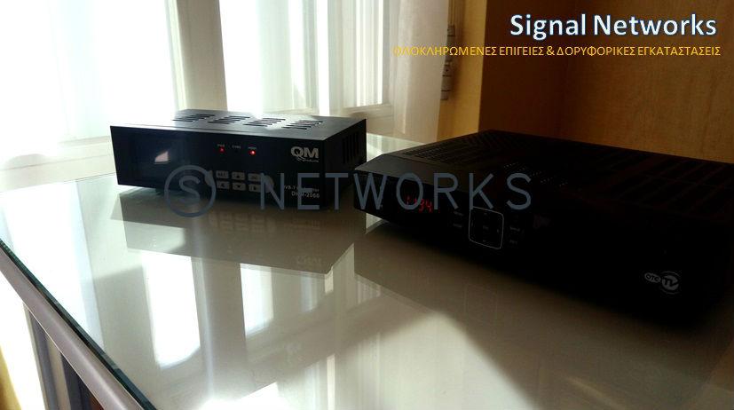Διανομή OTE TV σε ολόκληρο το κτίριο με HD Modulator