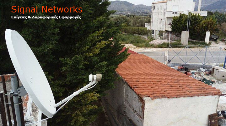 εγκατάσταση ote tv στο Μαρκόπουλο