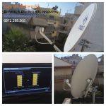 Εγκατάσταση Δορυφορικού κατόπτρου NOVA στο Μαρούσι